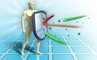 Чем поднять иммунитет взрослому человеку — лекарства, витаминные комплексы, народные средства