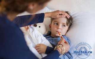 Сопли и высокая температура у ребенка — причины, что делать