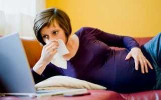 Зеленые сопли при беременности — как вылечить, безопасные лекарства