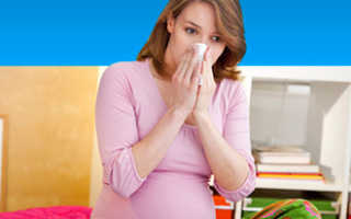 Насколько опасен насморк при беременности — какие риски для ребенка