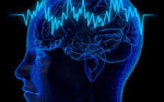 Эпилепсия причины симптомы
