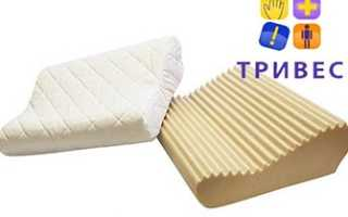 Ортопедическая подушка тривес