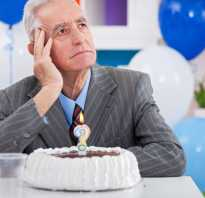 Болезнь альцгеймера последняя стадия