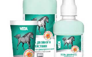 Гель двойного действия для лошадей зоовип