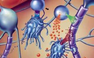 Демиелинизирующая болезнь цнс