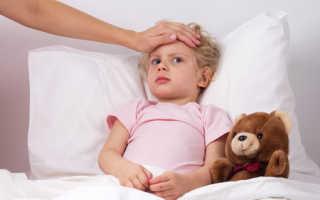 Что делать если у ребенка высокая температура и боль в горле