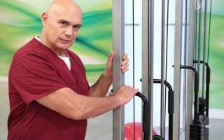 Рекомендации о гимнастике для сердца бубновского