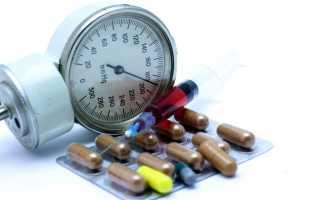 Препараты при вегето сосудистой