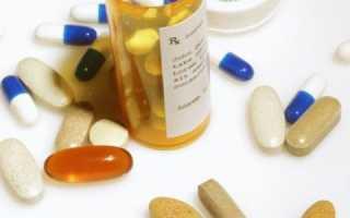 Коксартроз обезболивающие препараты