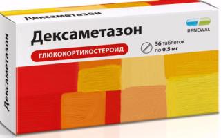 Дексаметазон при ревматоидном артрите
