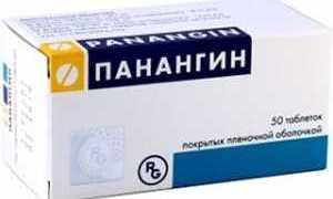 Лекарства содержащие магний и калий