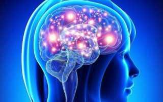 Дисциркуляторная энцефалопатия чем опасна