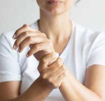 Если болят суставы на руках