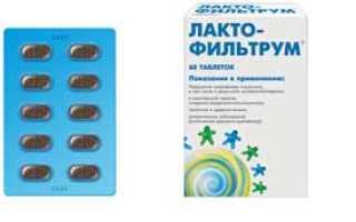 Топ-7 дешевых аналогов лактофильтрума — список с ценами в рублях