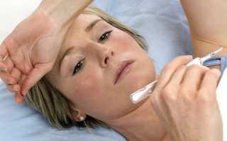 Поднимается температура после приема антибиотиков при ангине