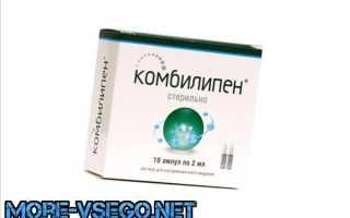 Комплекс витаминов для женщин в уколах