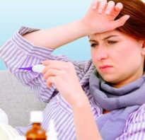 Сколько дней держится температура при ларингите у взрослых