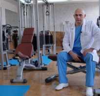 Упражнение бубновского для поясницы