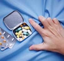 Лекарства при воспалении седалищного нерва
