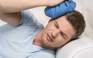 Удар головой последствия симптомы