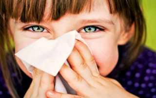Затяжные сопли у детей — как лечить, причины, безопасные препараты