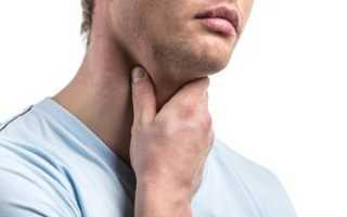Боль в горле ощущение сухости першение в горле