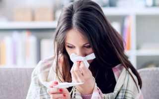 Лекарство от простуды боли в горле и сухом кашле