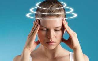Шейно черепной синдром лечение