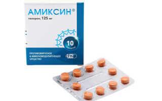 9 дешевых аналогов амиксина — список с ценами и сравнение
