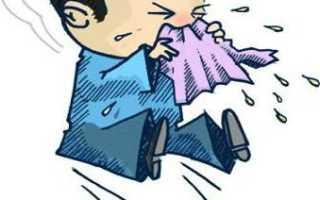 Таблетки коризалия от насморка — инструкция, отзывы