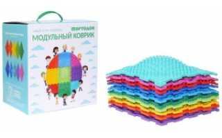 Коврик для детей с разными поверхностями