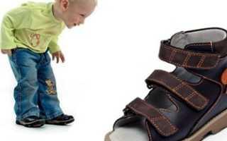 Ортопедические кроссовки ортек