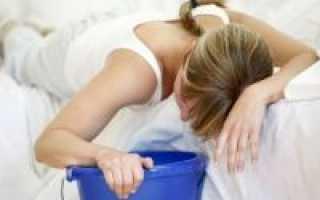 Болит голова живот тошнит