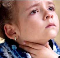 Какой антибиотик дать ребенку при температуре и боли в горле
