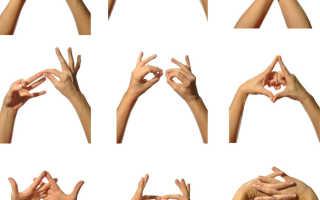 Упражнение для пальцев