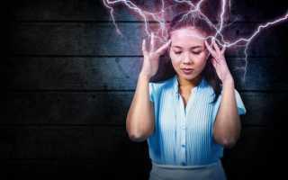 Головокружение и боли в голове