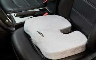Подушка на сидение в автомобиль