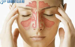 Грибковая инфекция в носу — симптомы, какими лекарствами лечить