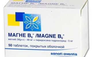 Магне в6 аналоги препарата