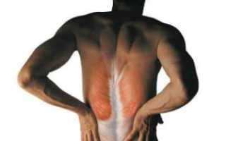 Как снять напряжение с мышц спины