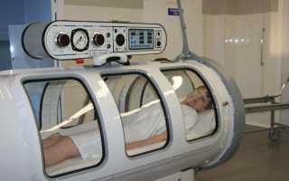Лечение кислородом в барокамере