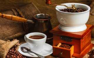 Влияние кофе на суставы и кости
