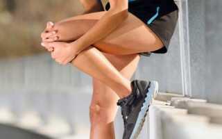 Боль в колене при нагрузке