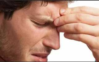 Болит голова при гайморите что делать