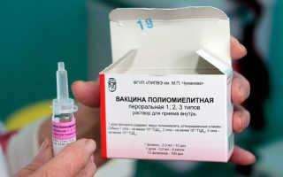 Реакция от прививки полиомиелита