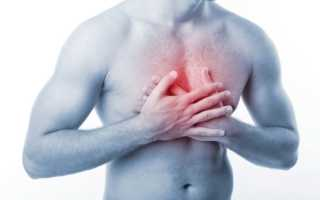 Что находится ниже грудной клетки