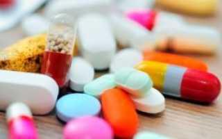 Какие лекарства относятся к хондропротекторам
