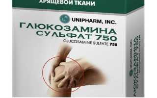 Глюкозамины препараты