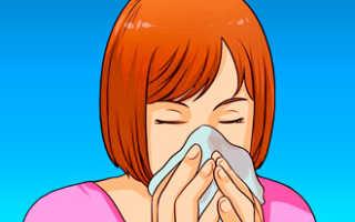 Вытекает жидкость из носа — что делать, если при наклоне головы течет вода