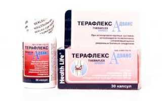 Аналог терафлекса российский цена
